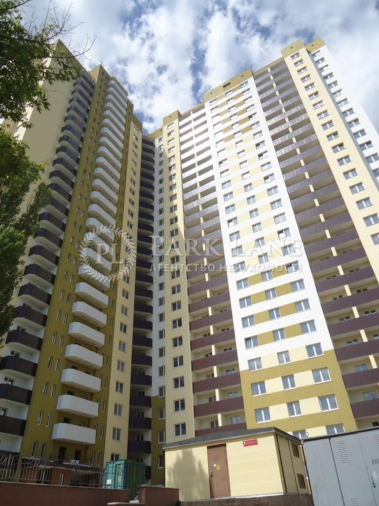 Квартира Моторный пер., 11, Киев, R-37137 - Фото 20