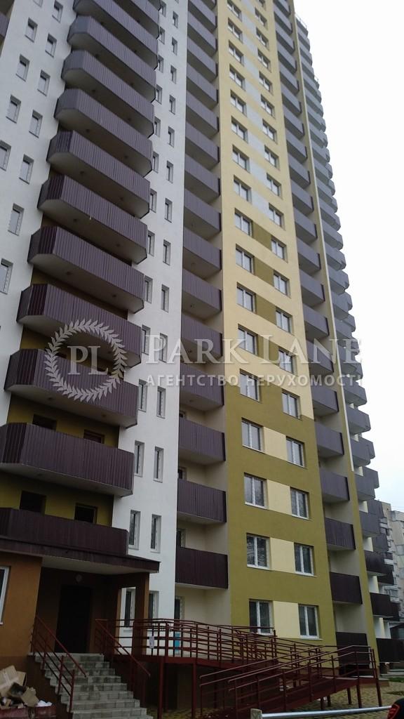 Квартира Моторный пер., 11, Киев, R-37137 - Фото 21