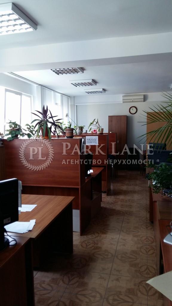 Офис, ул. Златоустовская, Киев, D-35871 - Фото 4