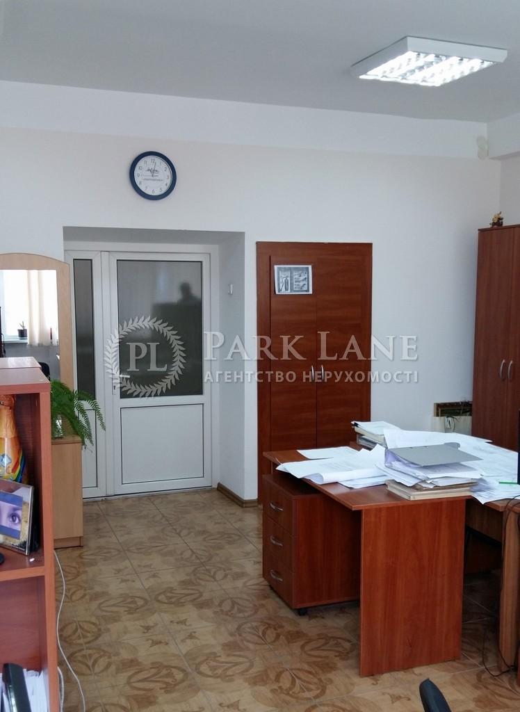 Офис, ул. Златоустовская, Киев, D-35871 - Фото 5