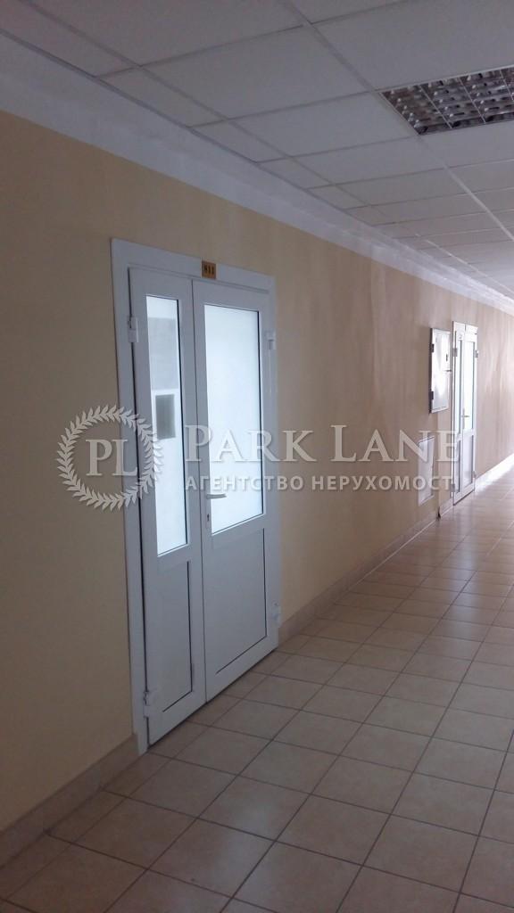 Офис, ул. Златоустовская, Киев, D-35871 - Фото 6