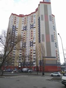 Квартира Z-317769, Конева, 5д, Киев - Фото 1