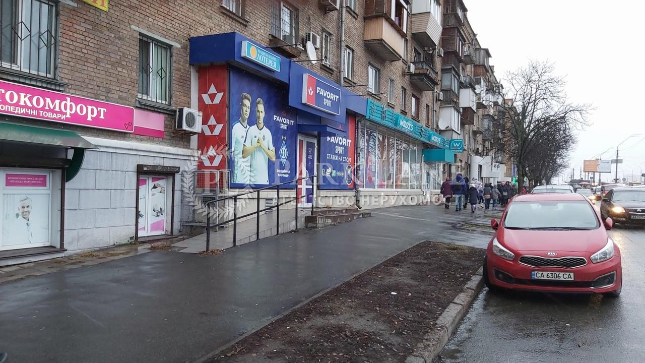 Нежилое помещение, Победы просп., Киев, Z-613163 - Фото 1