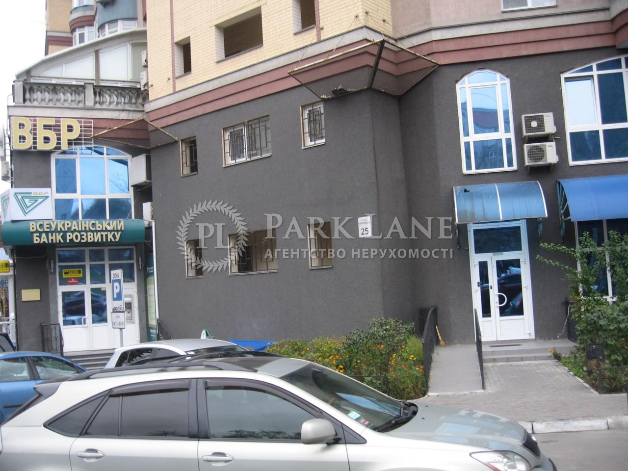 Квартира ул. Черновола Вячеслава, 25, Киев, R-30956 - Фото 8