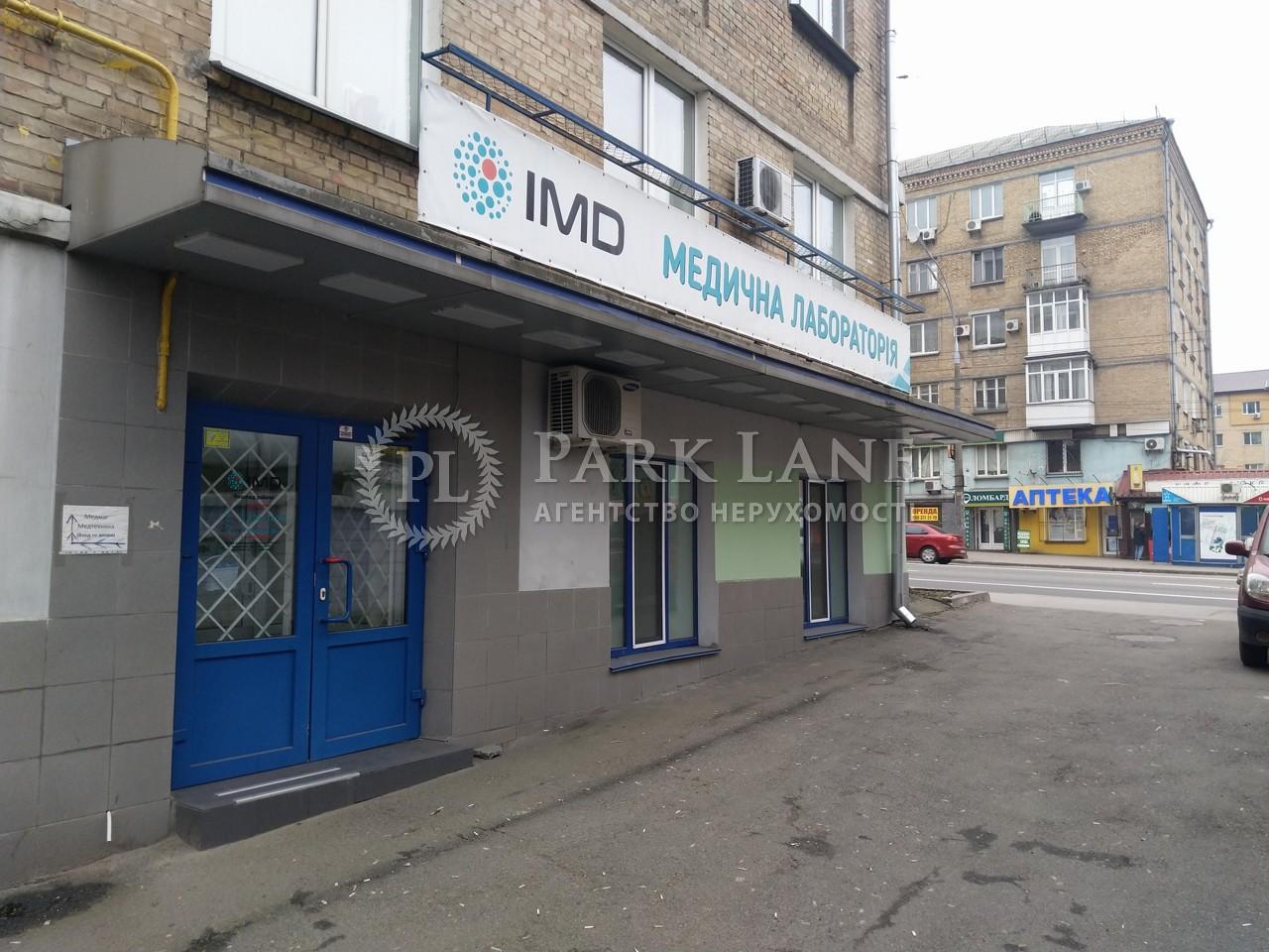 Нежилое помещение, ул. Выборгская, Киев, D-35875 - Фото 8