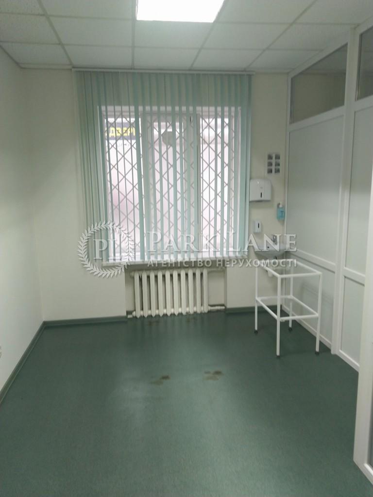 Нежилое помещение, ул. Выборгская, Киев, D-35875 - Фото 3