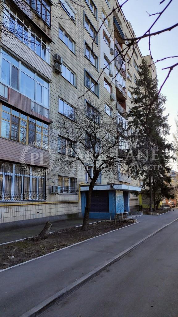 Квартира Z-740396, Грушевского Михаила, 34а, Киев - Фото 1