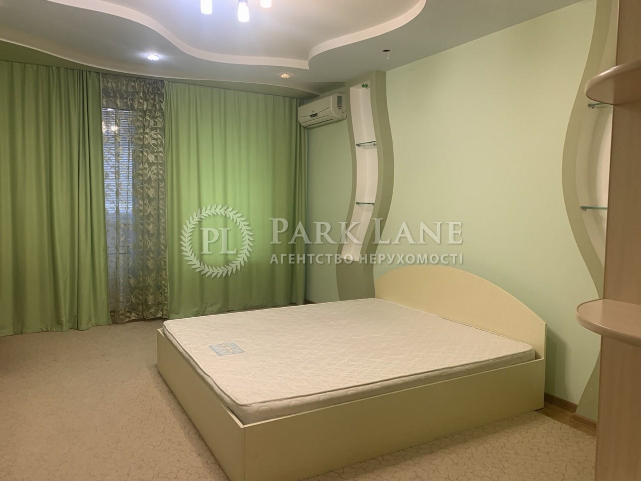 Квартира ул. Ломоносова, 54, Киев, Z-874038 - Фото 7
