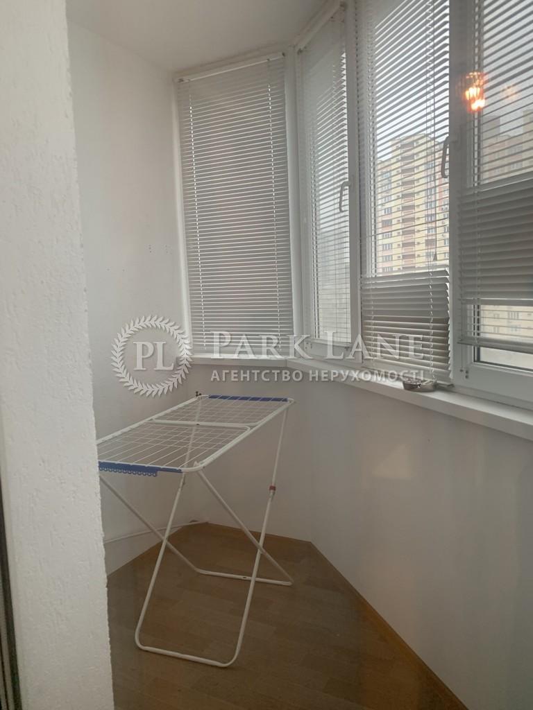 Квартира ул. Ломоносова, 54, Киев, Z-874038 - Фото 20