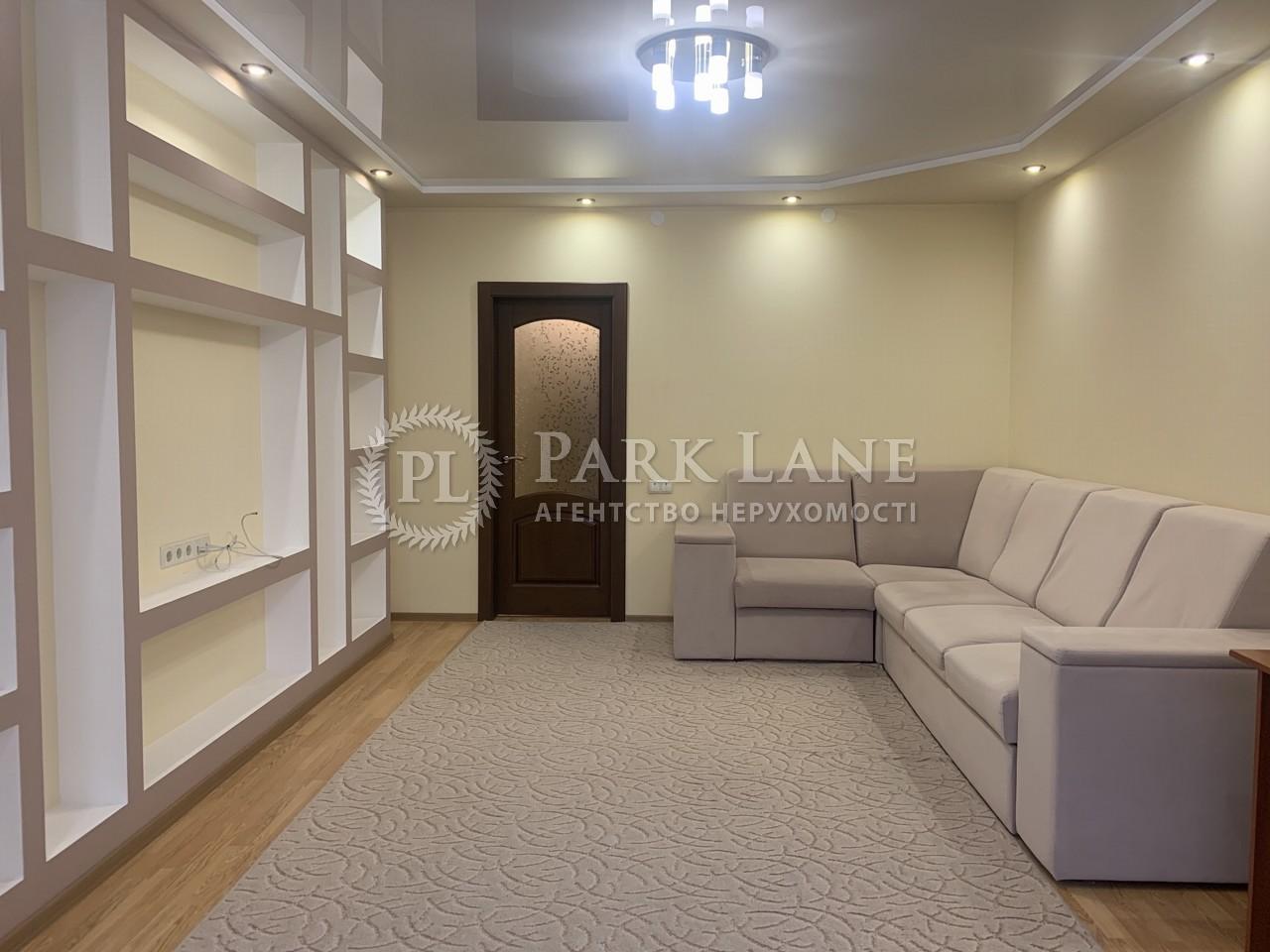 Квартира ул. Ломоносова, 54, Киев, Z-874038 - Фото 4
