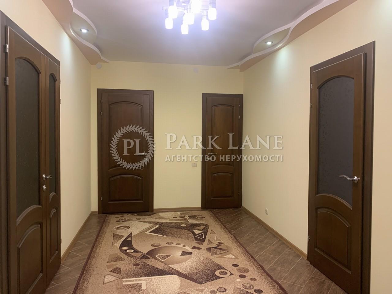 Квартира ул. Ломоносова, 54, Киев, Z-874038 - Фото 23