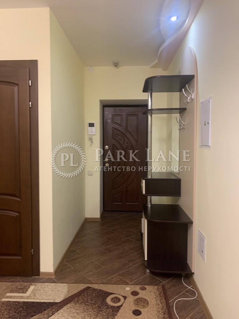 Квартира ул. Ломоносова, 54, Киев, Z-874038 - Фото 24