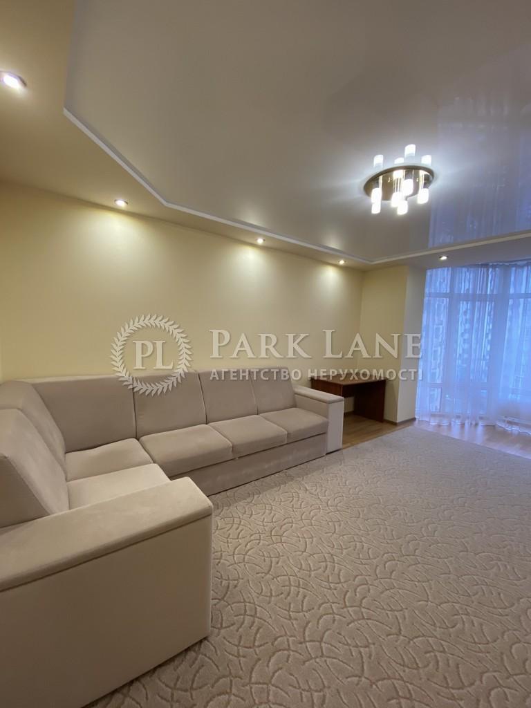 Квартира ул. Ломоносова, 54, Киев, Z-874038 - Фото 5