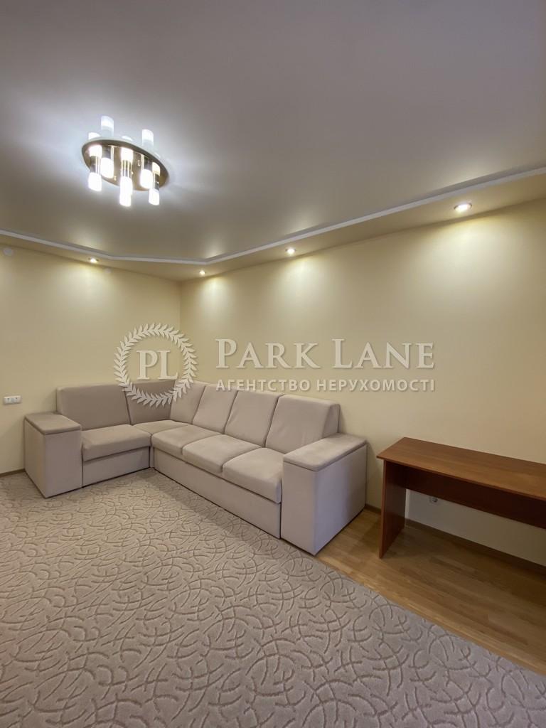 Квартира ул. Ломоносова, 54, Киев, Z-874038 - Фото 6