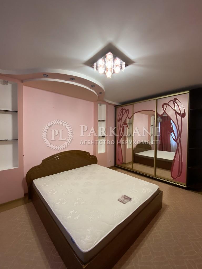 Квартира ул. Ломоносова, 54, Киев, Z-874038 - Фото 11