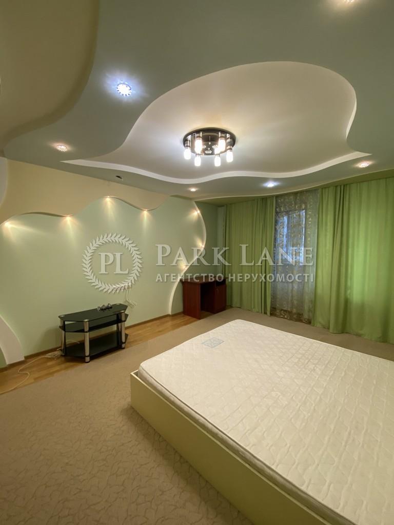 Квартира ул. Ломоносова, 54, Киев, Z-874038 - Фото 9