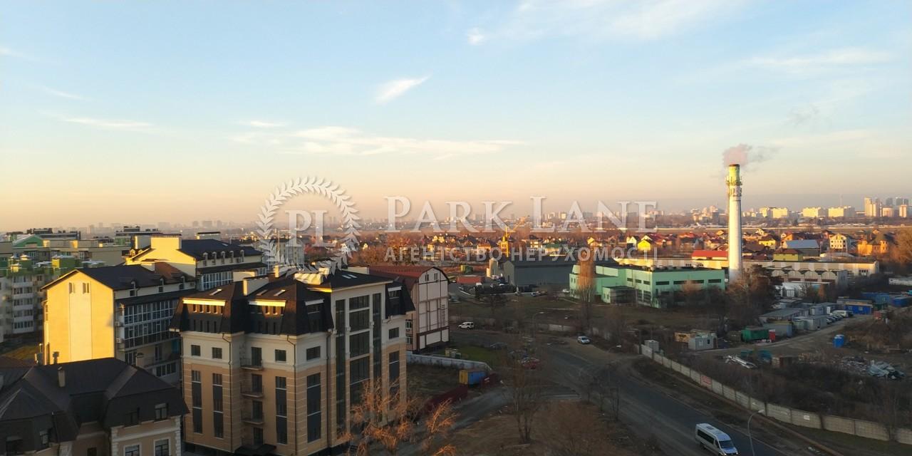 Квартира ул. Вильямса Академика, 3/7, Киев, J-28610 - Фото 10