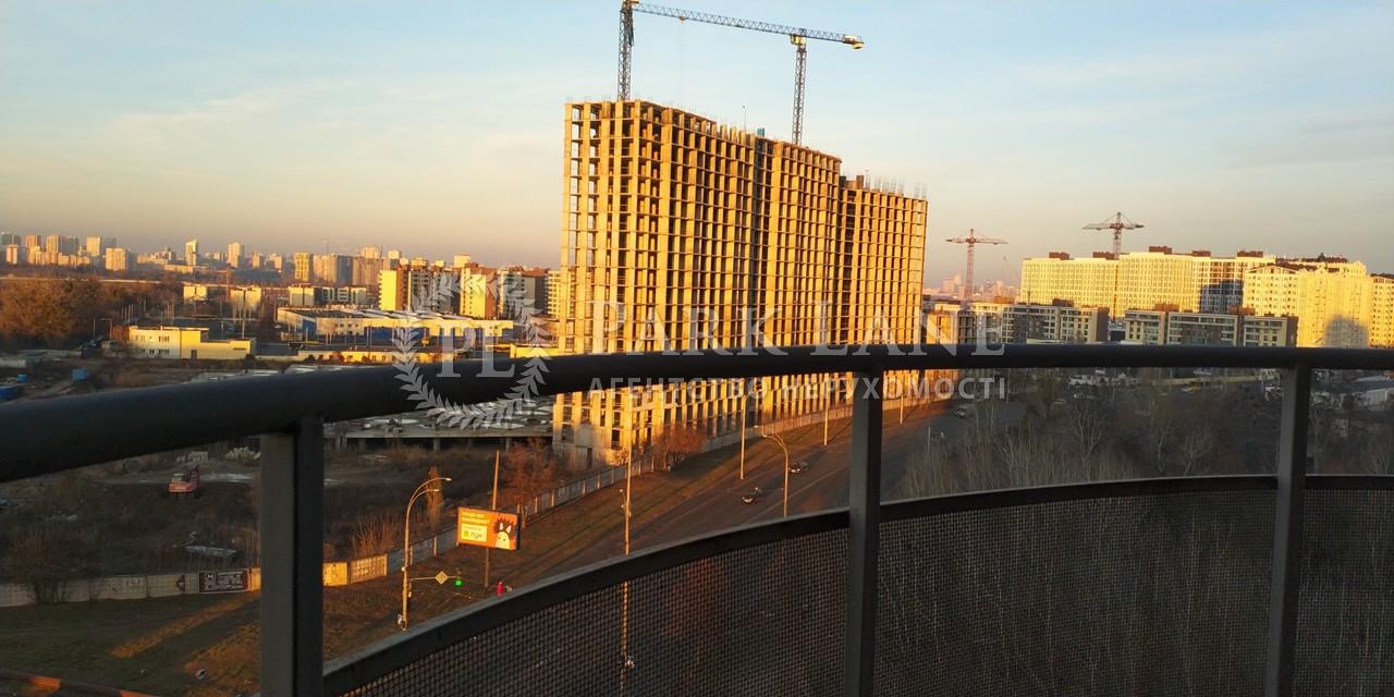 Квартира ул. Вильямса Академика, 3/7, Киев, J-28610 - Фото 9