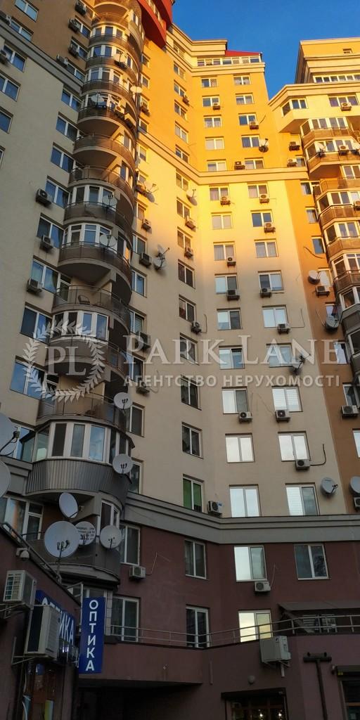 Квартира ул. Вильямса Академика, 3/7, Киев, J-28610 - Фото 11