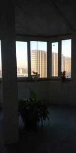 Квартира J-28610, Вильямса Академика, 3/7, Киев - Фото 10