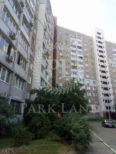 Квартира, Z-382523, 39