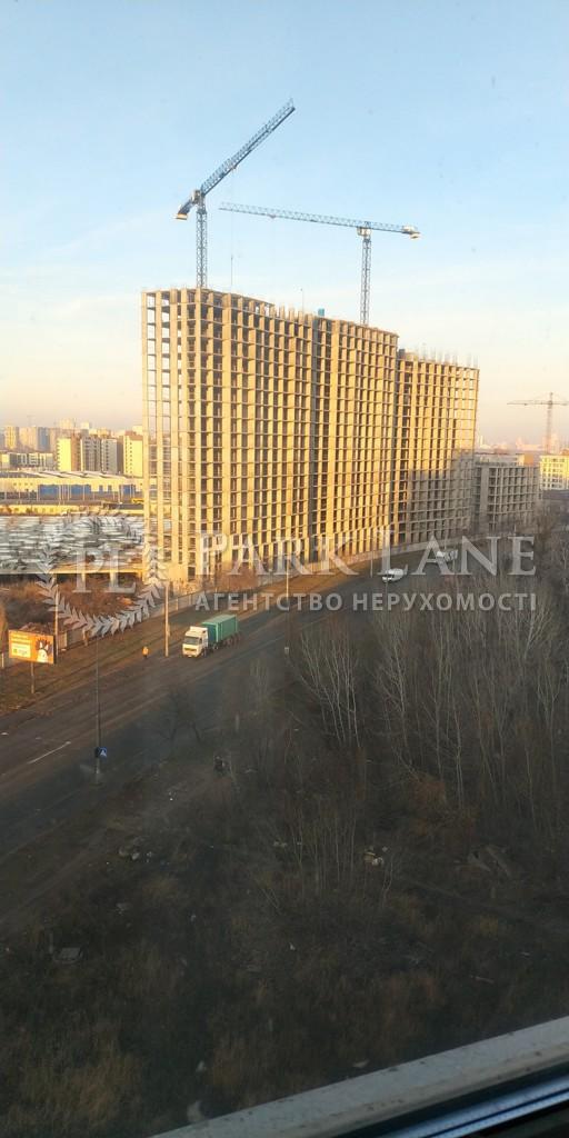 Квартира ул. Вильямса Академика, 3/7, Киев, J-28610 - Фото 7