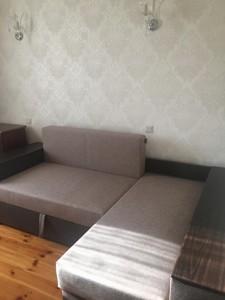 Будинок Z-620725, Покровська, Вишгород - Фото 4