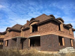 Дом B-99997, Стежки, Лесники (Киево-Святошинский) - Фото 3