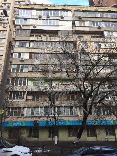 Квартира Предславинская, 29, Киев, K-32282 - Фото