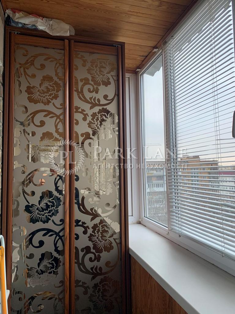 Квартира Повітрофлотський просп., 52, Київ, B-100000 - Фото 21