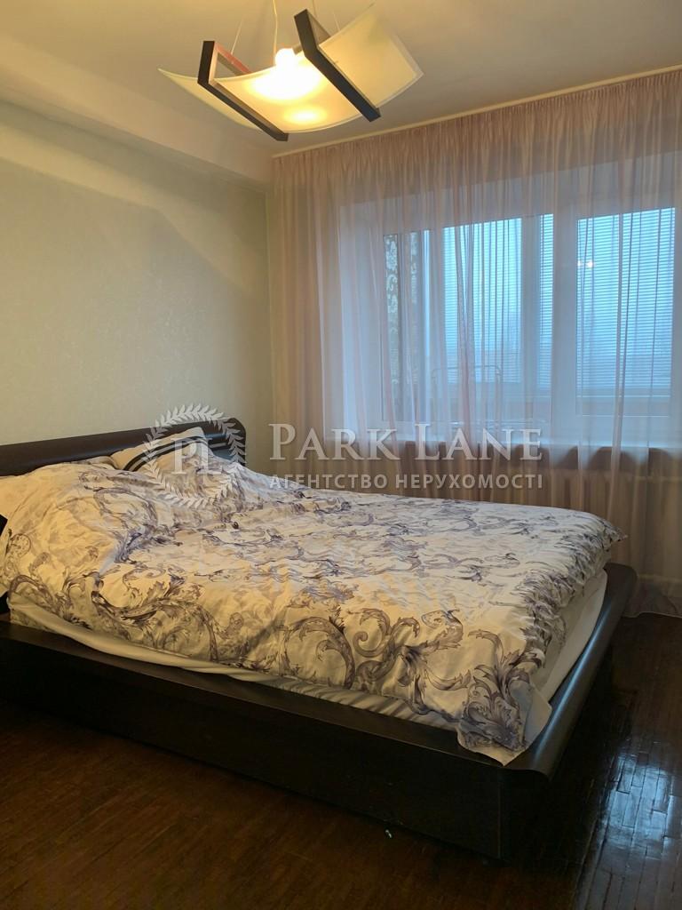 Квартира Повітрофлотський просп., 52, Київ, B-100000 - Фото 8