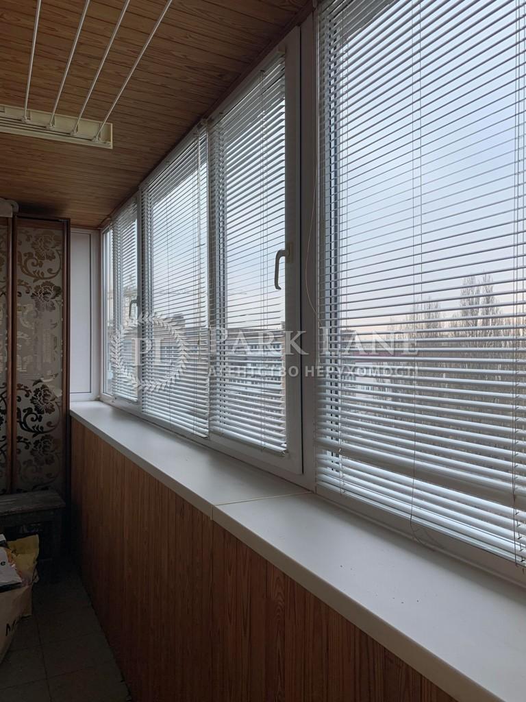 Квартира Повітрофлотський просп., 52, Київ, B-100000 - Фото 22