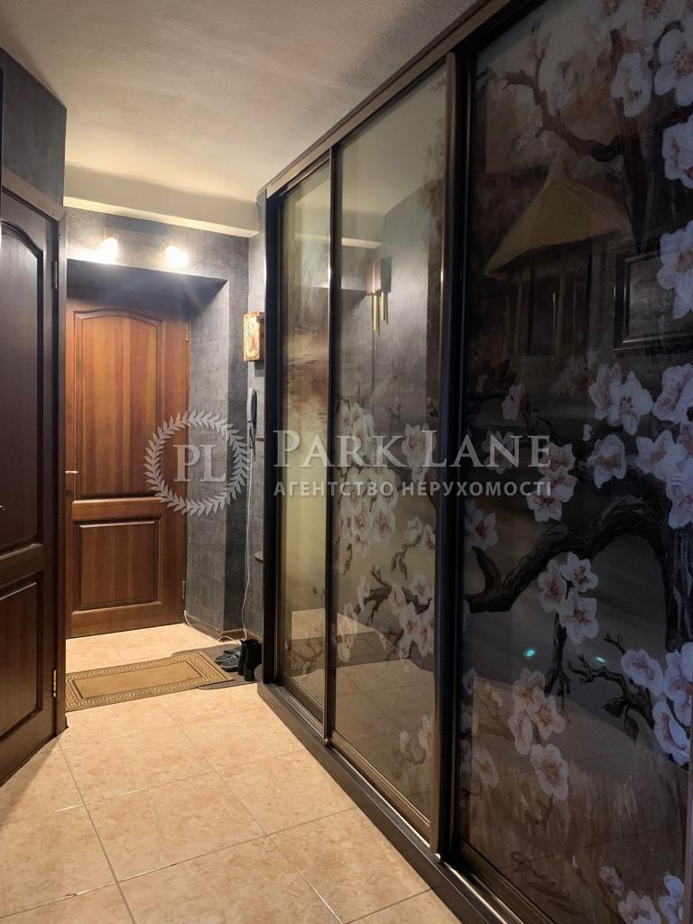 Квартира Повітрофлотський просп., 52, Київ, B-100000 - Фото 26
