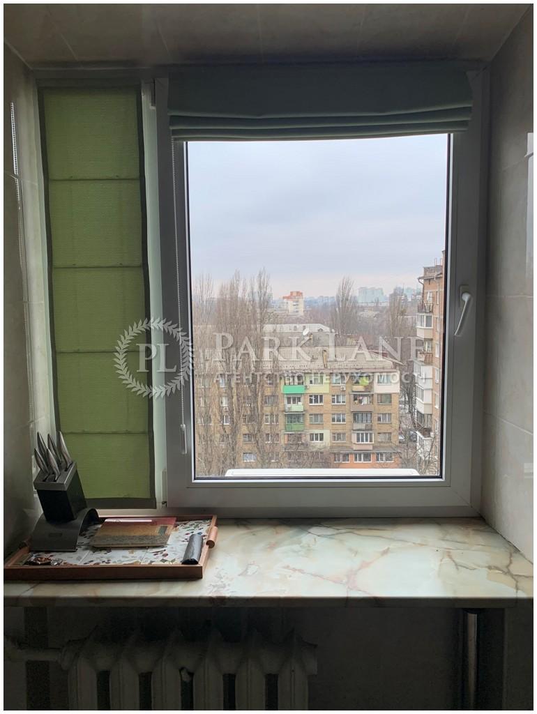 Квартира Повітрофлотський просп., 52, Київ, B-100000 - Фото 15
