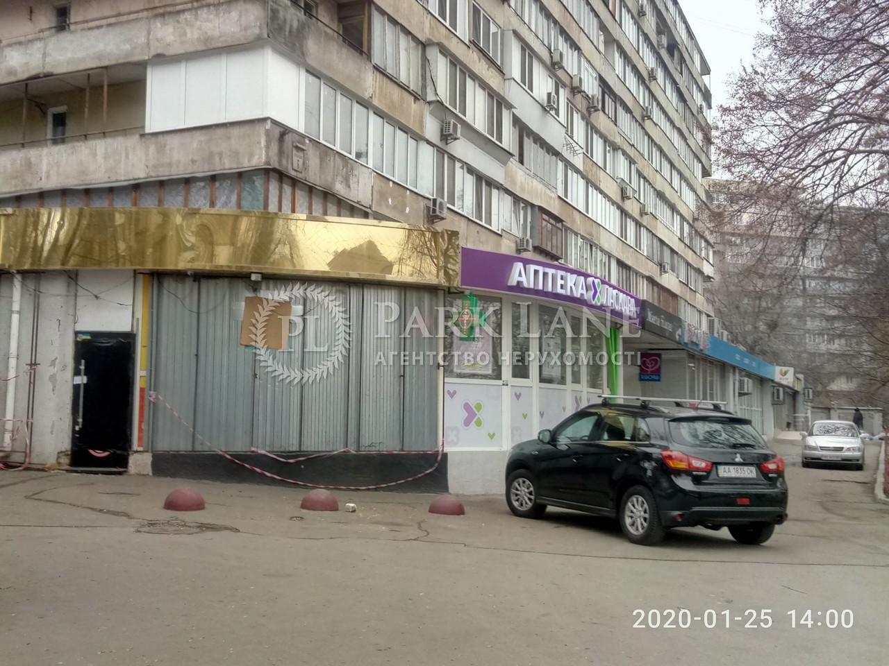 Магазин, Z-1861772, Васильковская, Киев - Фото 5