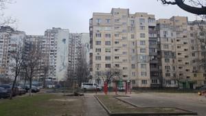 Квартира Z-619632, Героев Сталинграда просп., 63, Киев - Фото 18