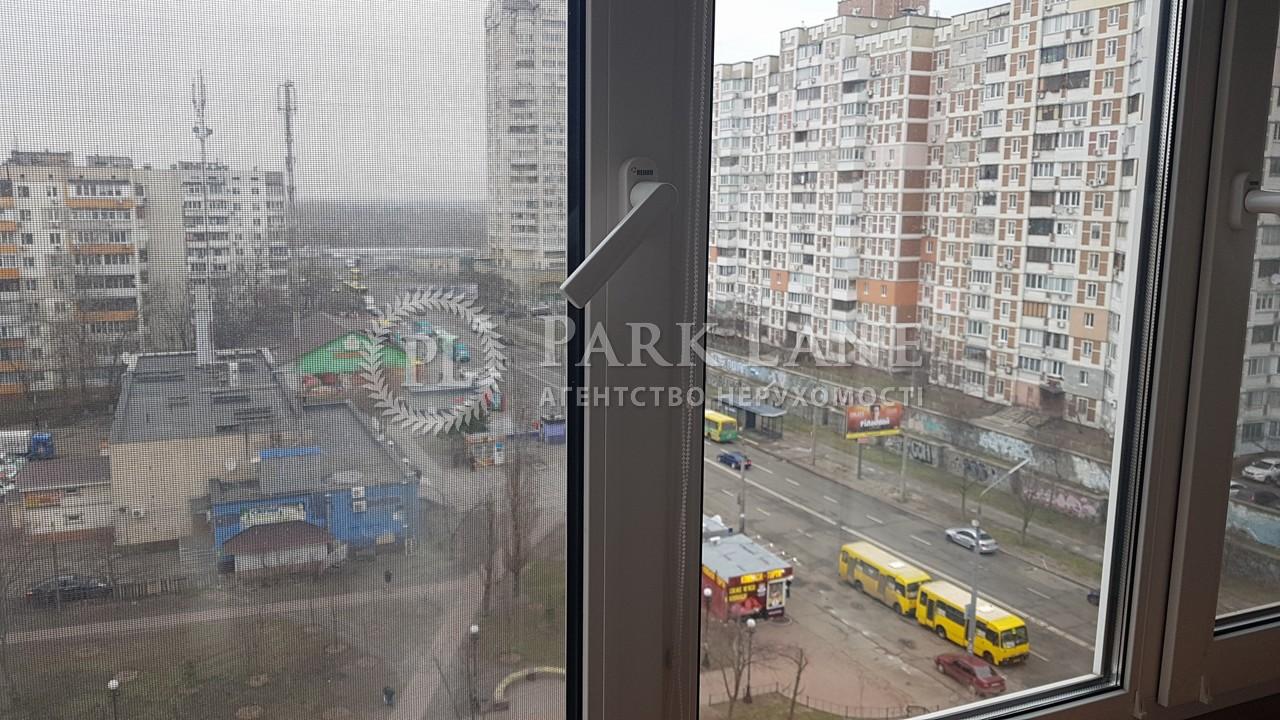 Квартира Z-619632, Героев Сталинграда просп., 63, Киев - Фото 17