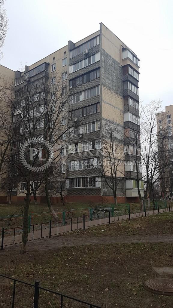 Квартира Z-619632, Героев Сталинграда просп., 63, Киев - Фото 20