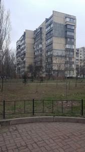 Квартира Z-619632, Героев Сталинграда просп., 63, Киев - Фото 21