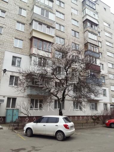 Квартира Шевченка просп., 7, Вишгород, J-31679 - Фото