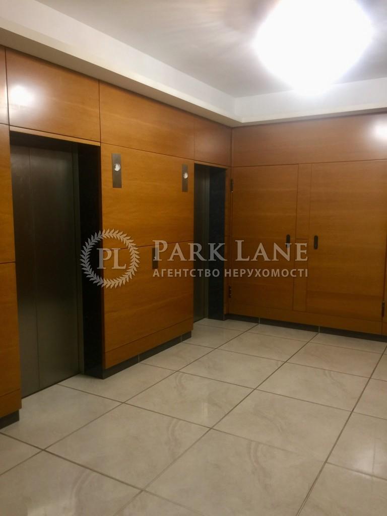 Офис, N-21650, Голосеевский проспект (40-летия Октября просп.), Киев - Фото 10