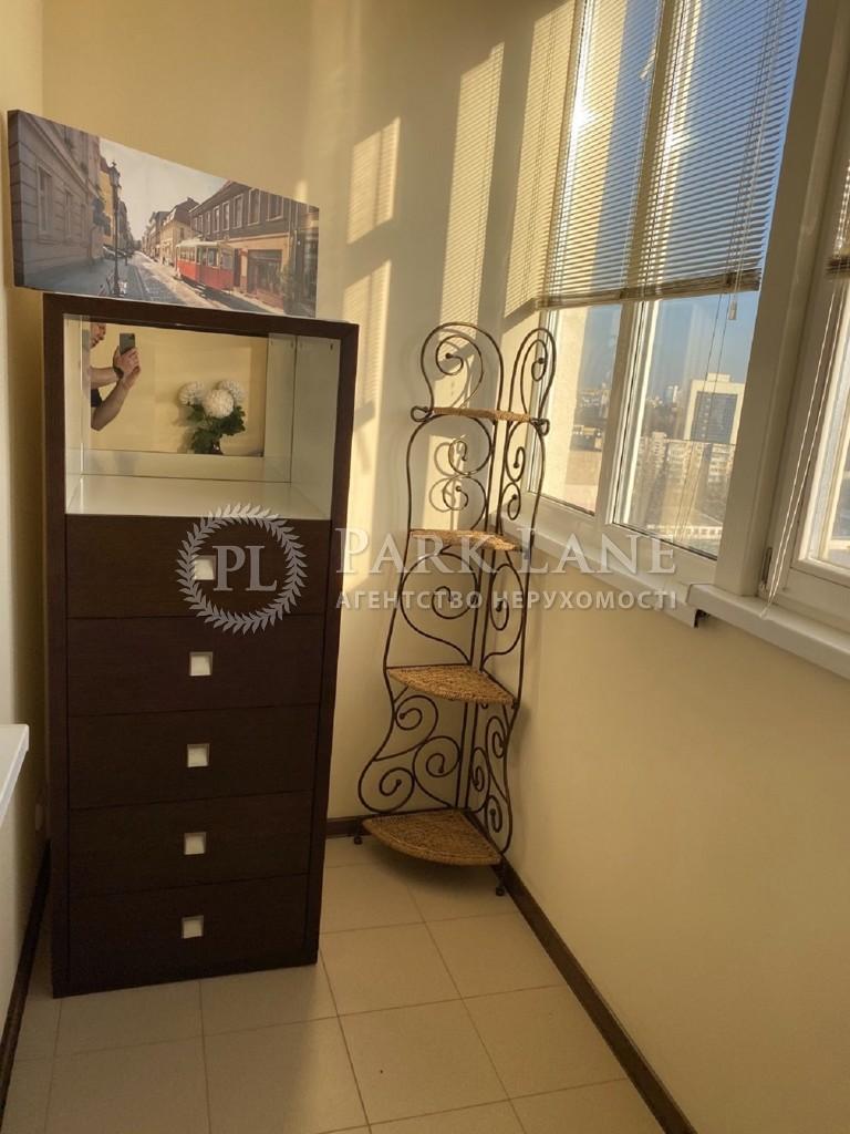 Квартира ул. Кривоноса Максима, 15, Киев, J-28510 - Фото 16