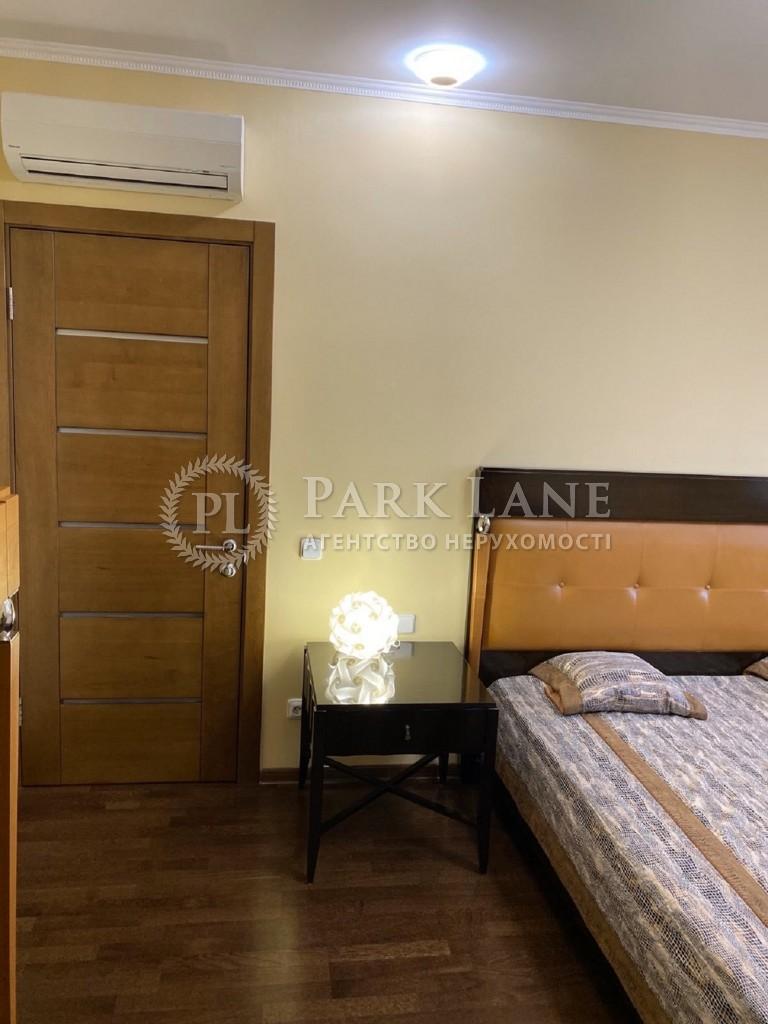 Квартира ул. Кривоноса Максима, 15, Киев, J-28510 - Фото 15