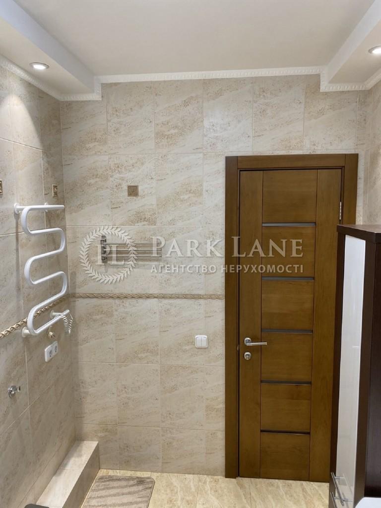 Квартира ул. Кривоноса Максима, 15, Киев, J-28510 - Фото 22