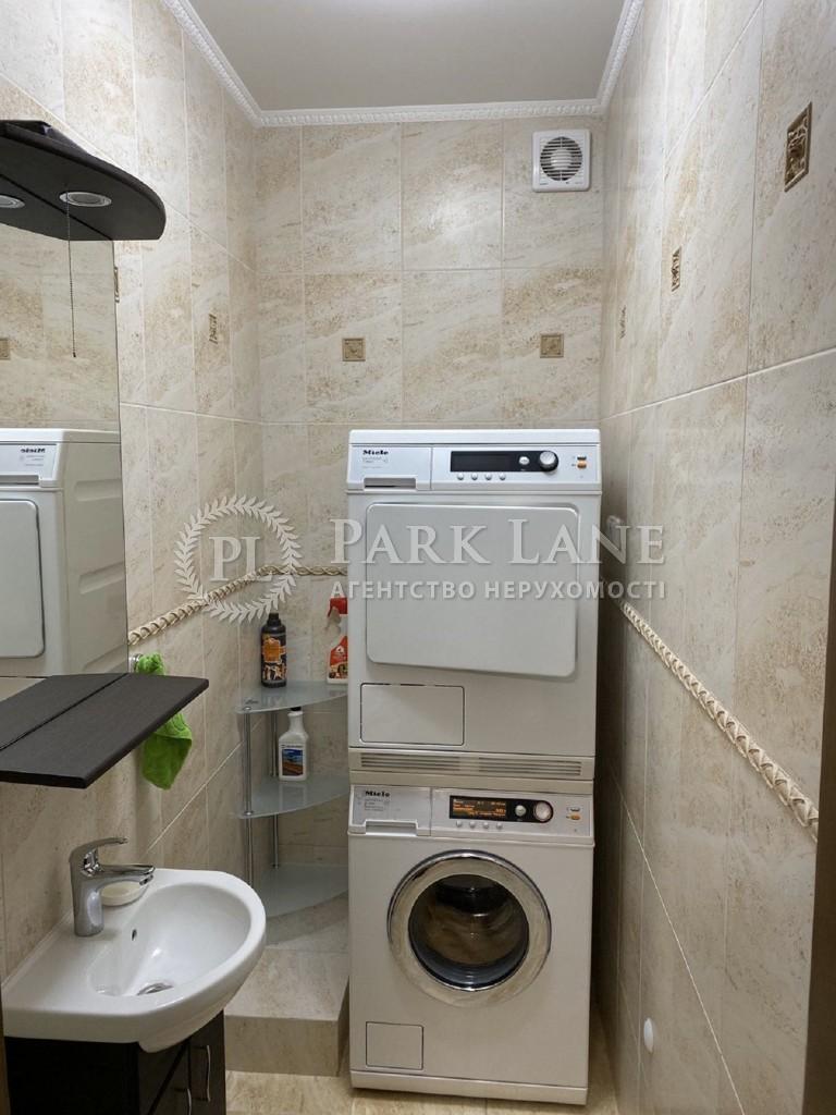 Квартира ул. Кривоноса Максима, 15, Киев, J-28510 - Фото 19