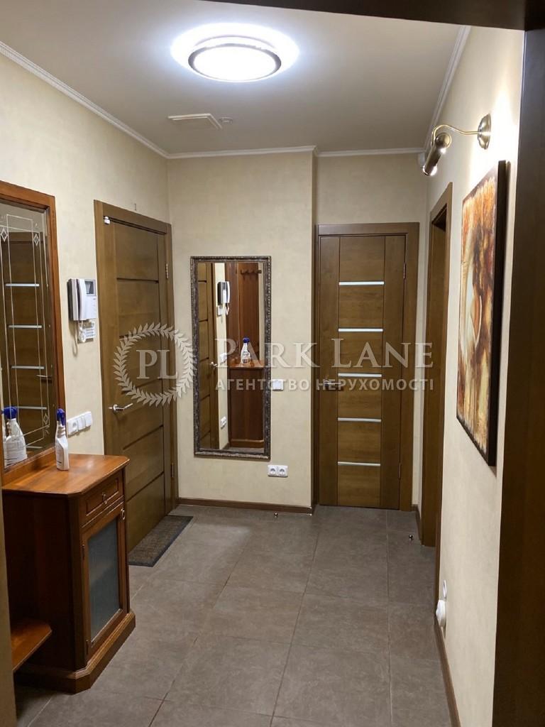 Квартира ул. Кривоноса Максима, 15, Киев, J-28510 - Фото 23