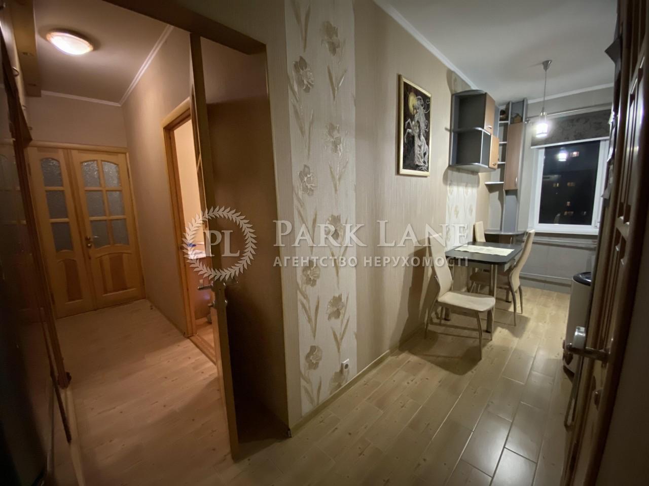 Квартира вул. Коласа Якуба, 23а, Київ, D-35891 - Фото 18