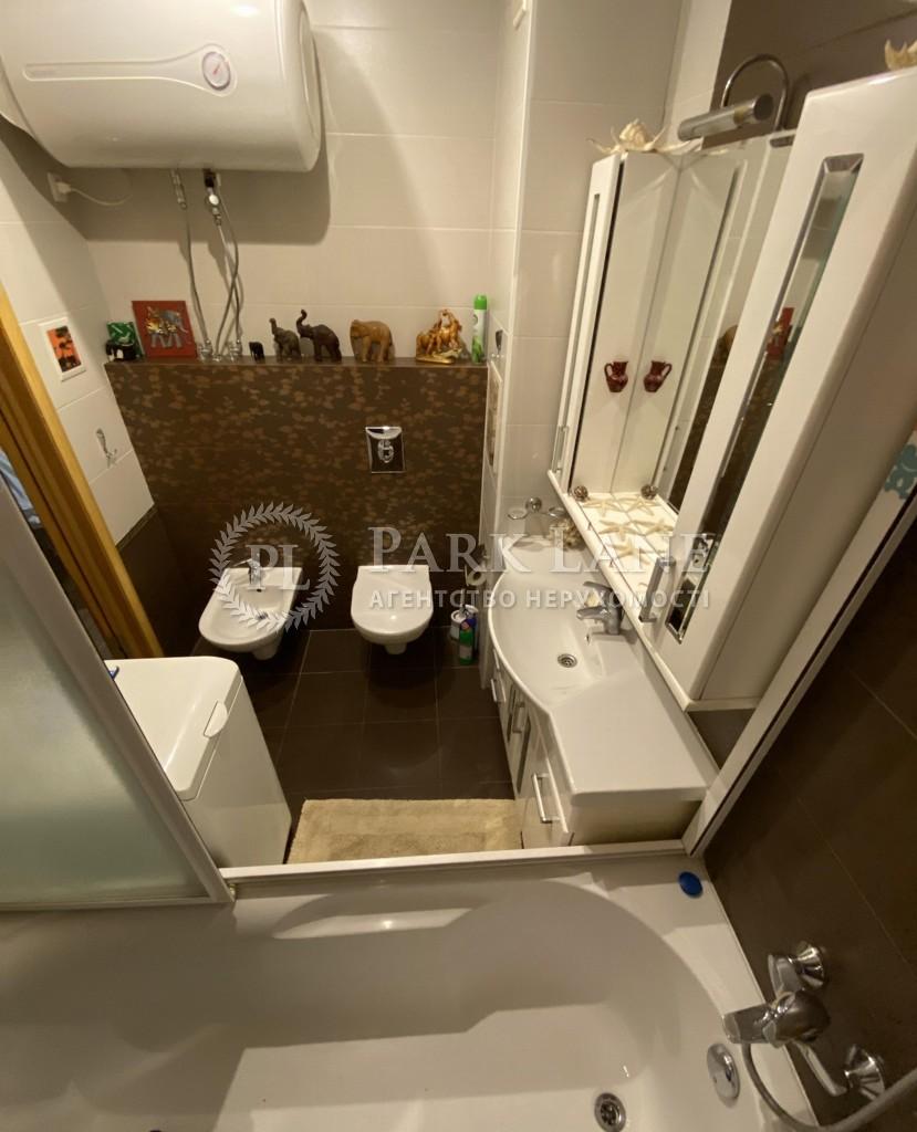 Квартира вул. Коласа Якуба, 23а, Київ, D-35891 - Фото 17