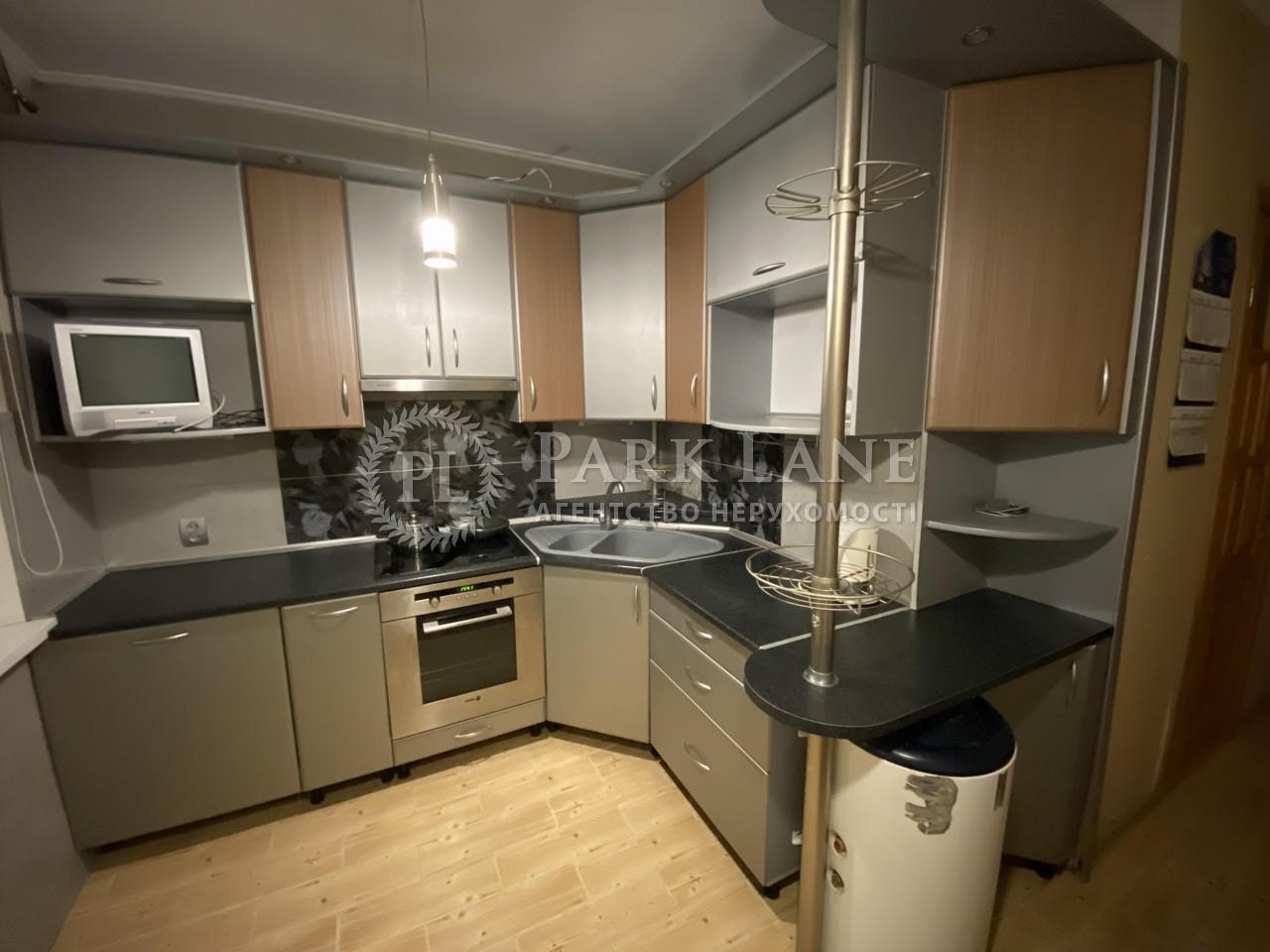 Квартира вул. Коласа Якуба, 23а, Київ, D-35891 - Фото 11