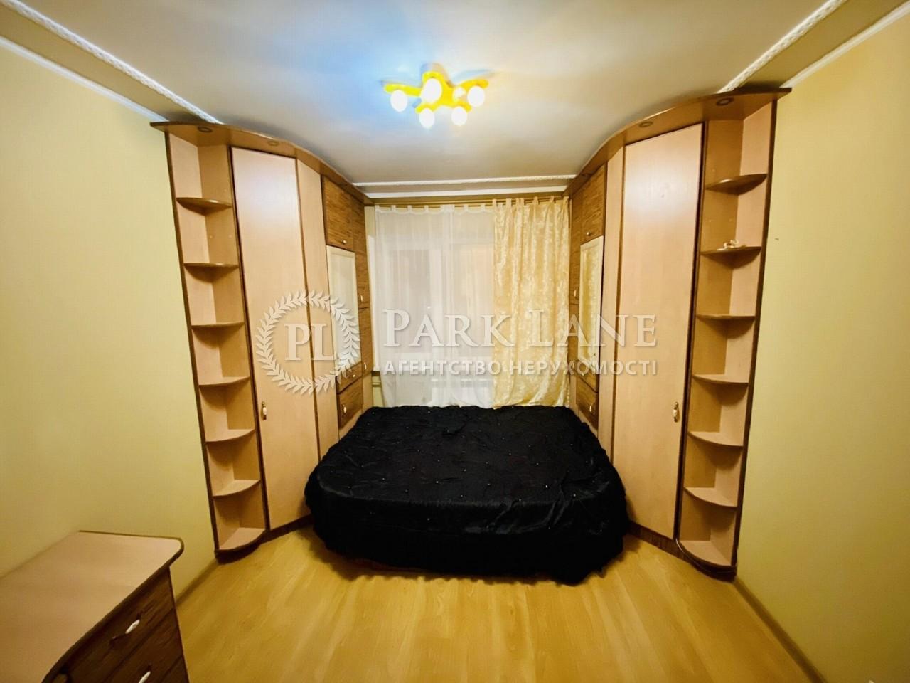 Квартира вул. Коласа Якуба, 23а, Київ, D-35891 - Фото 9